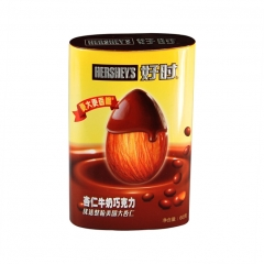 Portable oval shape metal hinge lid chocolate packaging tin box